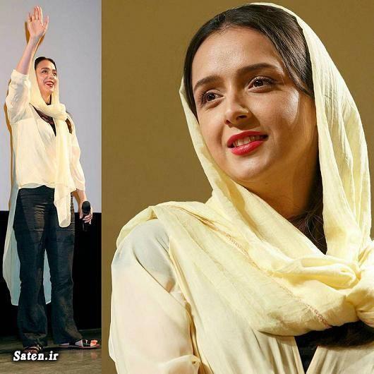 مدل لباس ترانه علیدوستی لباس های عجیب بازیگران ایرانی عکس جدید ترانه علیدوستی عکس جدید بازیگران تیپ بازیگران زن ایرانی در خارج از کشور بیوگرافی ترانه علیدوستی اینستاگرام ترانه علیدوستی اینستاگرام بازیگران