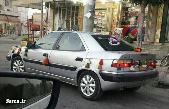 عکس ماشین عروس جدید زیباترین ماشین عروس تزئین ماشین عروس بهترین ماشین عروس اخبار بوشهر