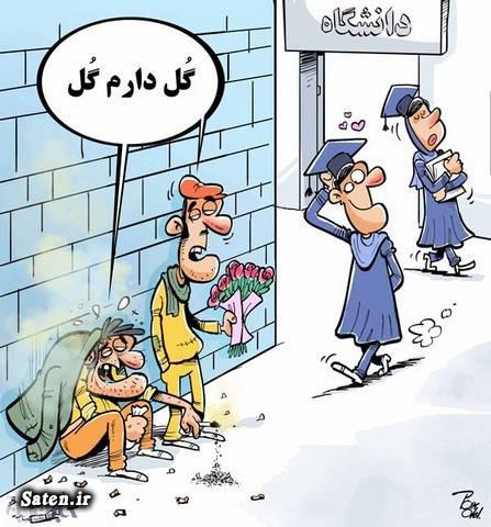 کاریکاتور دانشگاه کاریکاتور دانشجو کاریکاتور تدبیر و امید