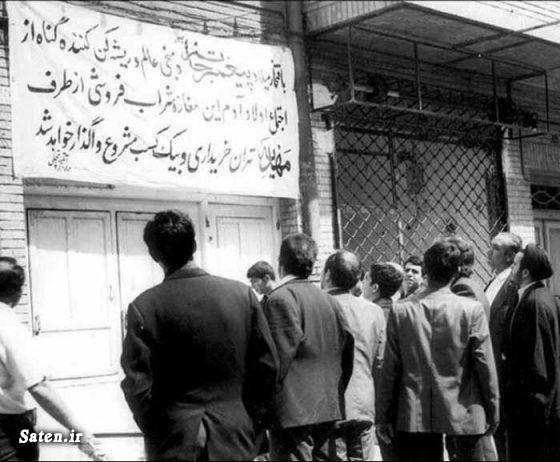 مهدیه تهران عکس قبل از انقلاب عکس تهران قدیم ایران قبل از انقلاب