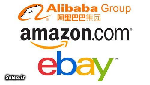 خرید ارزان از سایت های خارجی