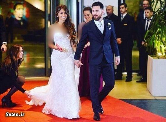 همسر لیونل مسی مدل لباس عروس جدید گرانترین لباس عروس عروسی فوتبالیست ها زیباترین لباس عروس ثروت لیونل مسی پسر لیونل مسی بیوگرافی لیونل مسی اینستاگرام لیونل مسی
