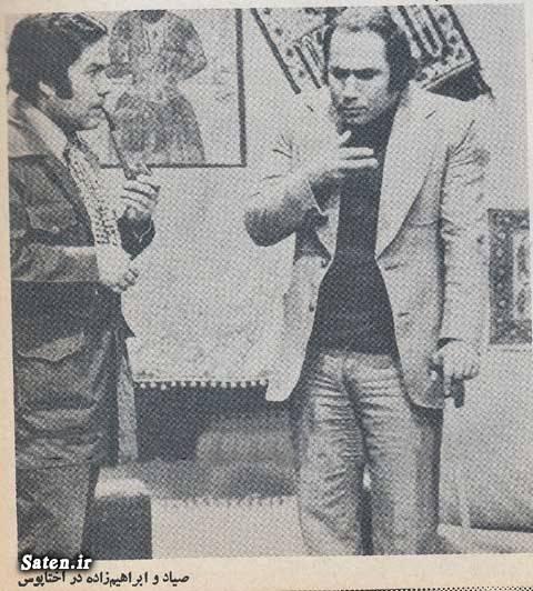 مصاحبه بازیگران فیلمهای سیروس ابراهیم زاده بیوگرافی سیروس ابراهیم زاده بازیگران قبل از انقلاب