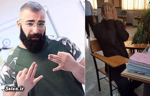 همسر حمید صفت خواننده رپ حوادث تهران بیوگرافی حمید صفت اخبار قتل