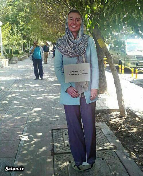 عکس فدریکا موگرینی عکس سلفی عکس خلاقیت خلاقیت ایرانی بیوگرافی فدریکا موگرینی اخبار شیراز
