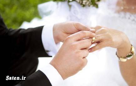 موانع ازدواج معيار انتخاب همسر سایت همسر یابی انتخاب همسر اخبار ازدواج آموزش همسر یابی آموزش ازدواج
