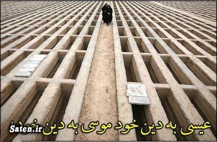 ضرب المثل های دروغ ضرب المثل ایرانی با معنی ریشه ضرب المثل ها دانستنی های جالب