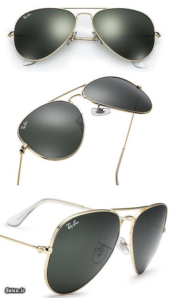 قیمت عینک ریبن