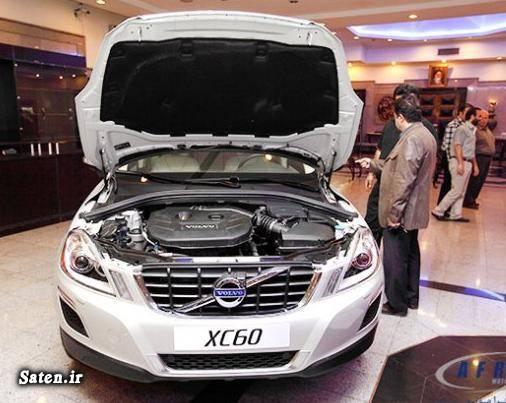 نمایندگی ولوو سواری در ایران معرفی خودرو مشخصات ولوو xc60 قیمت ولوو xc60 قیمت ولوو شرکت افرا موتور شرایط فروش افرا موتور VOLVO XC60