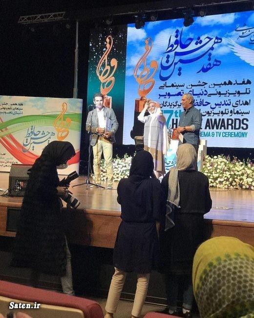 عکس جدید بازیگران تصاویر جشن حافظ بیوگرافی هوتن شکیبا بیوگرافی سیما تیرانداز برندگان جوایز جشن حافظ اینستاگرام هوتن شکیبا اینستاگرام سیما تیرانداز