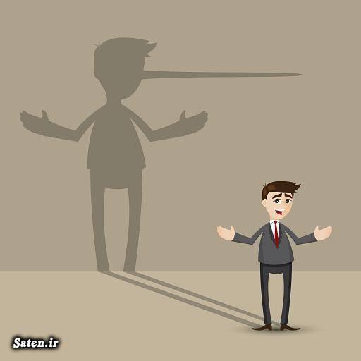 نشانه های آدم دروغگو شخصیت شناسی روانشناسی مردان روانشناسی دروغ راههای تشخیص دروغگویی دروغگو تشخیص آدم دروغگو اخبار دروغ