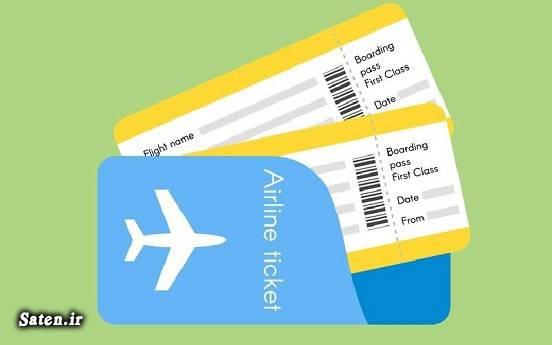 رپورتاژ آگهی خرید بلیط هواپیما چارتر تور هند بلیط سیستمی چیست انواع بلیط هواپیما