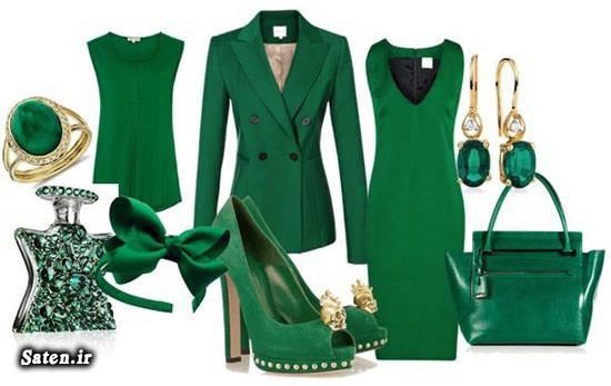 مدل مانتو با رنگ سبز مانتو سبز با چه شلواری ست لباس مجلسی ست لباس زنانه ست رنگ سبز سبز زمردی رنگ ناخن رنگ مانتو سال 96 رنگ مانتو 2017 چی بپوشم چگونه لباس بپوشیم تا جذاب باشیم بهترین رنگ لباس