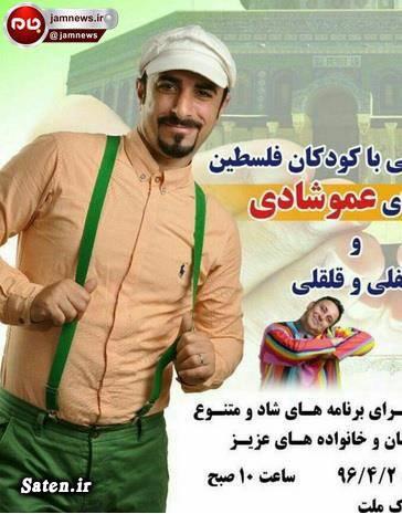 بیوگرافی منوچهر عموزاد اخبار قتل اخبار خودکشی اخبار جنایی اخبار بهشهر