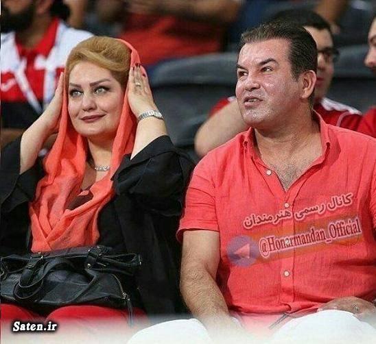 همسر فوتبالیستها همسر حمید استیلی دختر حمید استیلی تماشاگران زن ایرانی بیوگرافی حمید استیلی
