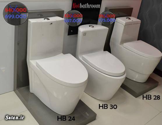 ارزانترین قیمت توالت فرنگی