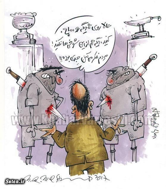 کاریکاتور ورزشی کاریکاتور مسولان روزنامه خبر ورزشی چاقو کشی