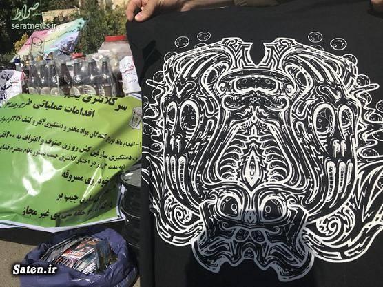 نماد شیطان پرستی شیطان پرستان اخبار تهران