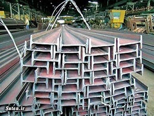 محمد آزاد قیمت تیرآهن قیمت آهن آلات قیمت آهن