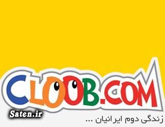 کلوب دات کام صبا ایده پربازدیدترین سایت های ایرانی بیوگرافی محمدجواد شکوری مقدم بهترین شبکه اجتماعی استارت آپ ایرانی