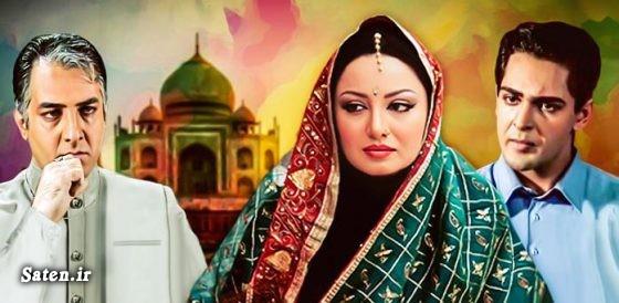 فیلم و سریال آی فیلم جدول پخش آی فیلم بیوگرافی شیلا خداداد بازیگران سریال مسافری از هند