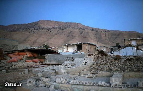 عکس زلزله سر پل ذهاب كرمانشاه زلزله کرمانشاه حوادث کرمانشاه