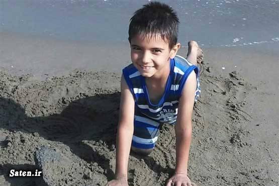کودک گمشده پارسا قندی اسامی افراد گمشده در ایران اخبار اسلامشهر