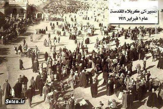 عکس قدیمی عکس اربعین حسینی راهپیمایی اربعین حسینی اربعین حسینی اربعین پیاده روی