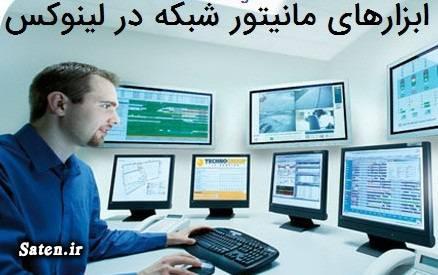 دستور ssh در cmd آموزش مدیریت سرور لینوکس آموزش مانیتورینگ سرور آموزش کانفیگ سرور آموزش رایگان آموزش دستورات putty