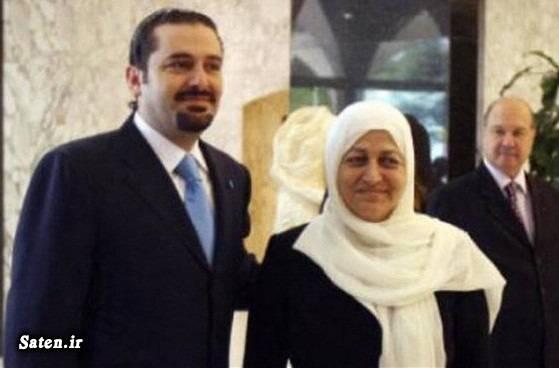 زن لبنانی خانواده سعد حریری بیوگرافی سعد حریری بهیه الحریری اخبار لبنان