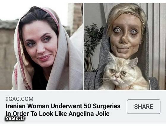 عکس های قبل از عمل سحر تبر عکس جراحی زیبایی سلبریتی های ایرانی سحر تبر کیست چرا سحر تبر خودشو اینجوری کرده جراحی زیبایی صورت انواع جراحی زیبایی