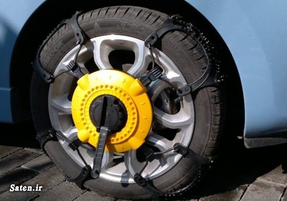نحوه بستن زنجیر چرخ معایب زنجیر چرخ ژله ای مجله خودرو قیمت زنجیر چرخ راهنمای خرید زنجیر چرخ راهنمای خرید بهترین نوع زنجیر چرخ