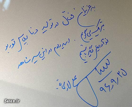 مشخصات فنی دنا پلاس توربو مشخصات دنا پلاس محصولات جدید ایران خودرو مجله خودرو قیمت و مشخصات پژو 207 صندوقدار قیمت دنا پلاس توربو Peugeot 207