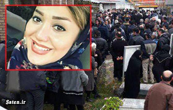 زن پولدار ایرانی زن پولدار دختر پولدار اخبار کیاشهر اخبار قتل اخبار جنایی