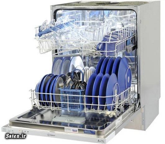 مجله سلامت ماشین ظرفشویی چه مارکی خوبه بهترین ماشین ظرفشویی