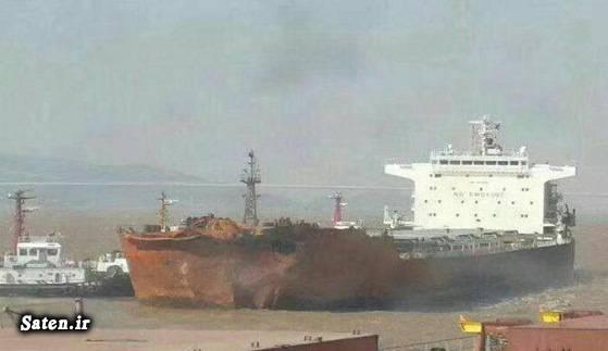 نفتکش سانچی نفتکش ایرانی حوادث دریایی تصادف کشتی