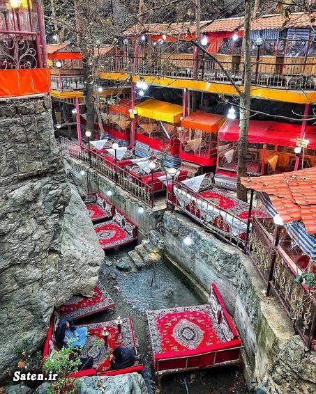 مناطق دیدنی تهران رستوران های دربند دربند تهران کجاست جاهای دیدنی ایران تور تهرانگردی