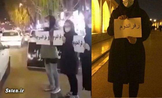 لیدر اغتشاشات اغتشاشات خیابانی اخبار اصفهان