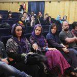 فیلم و سریال آی فیلم جدول پخش آی فیلم بیوگرافی سارا بهرامی بازیگران سریال پروانه