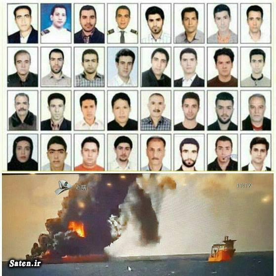 وزارت نفت وزارت راه و شهرسازی نفتکش سانچی نفتکش ایرانی شرکت ملی نفت اسامی کشته شدگان