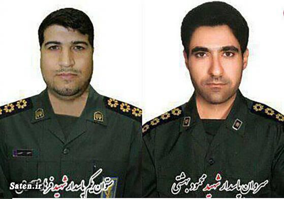 هواپیما تهران یاسوج عکس کشته شدگان حوادث شهدای سپاه پاسداران سقوط هواپیما اسامی کشته شدگان اسامی جانباختگان سقوط هواپیما اخبار سپاه