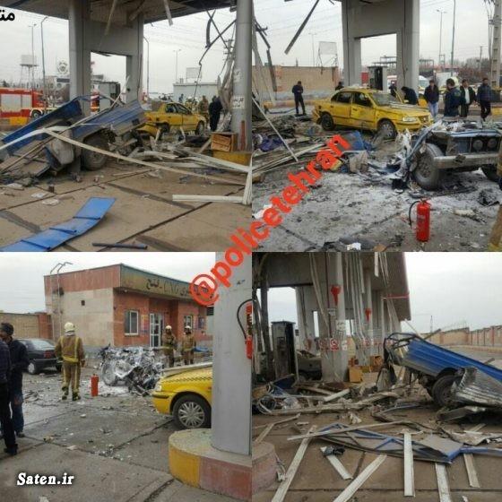 تصاویر باورنکردنی از انفجار پمپ گاز در جنوب تهران