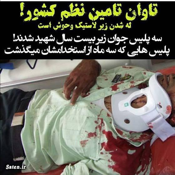 واکنش مردم به آشوبگری دراویش در پاسداران تهران