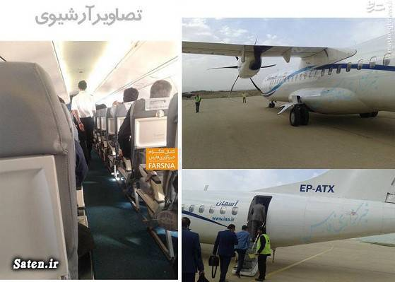 هواپیمایی آسمان هواپیمای ملخی آسمان هواپیما تهران یاسوج مشخصات هواپیما ATR سقوط هواپیما ایمنی هواپیمای atr