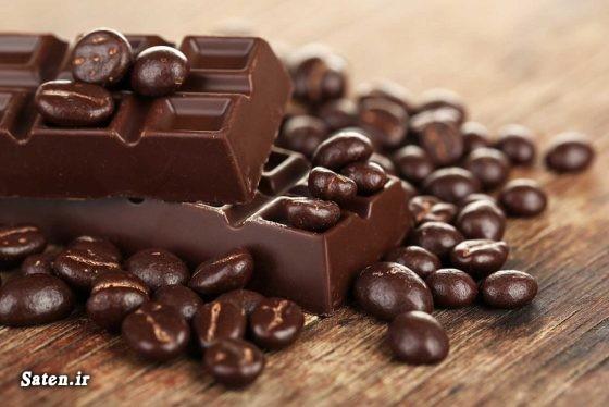 زمان خوردن شکلات تلخ +خواص و مقدار مصرف در روز