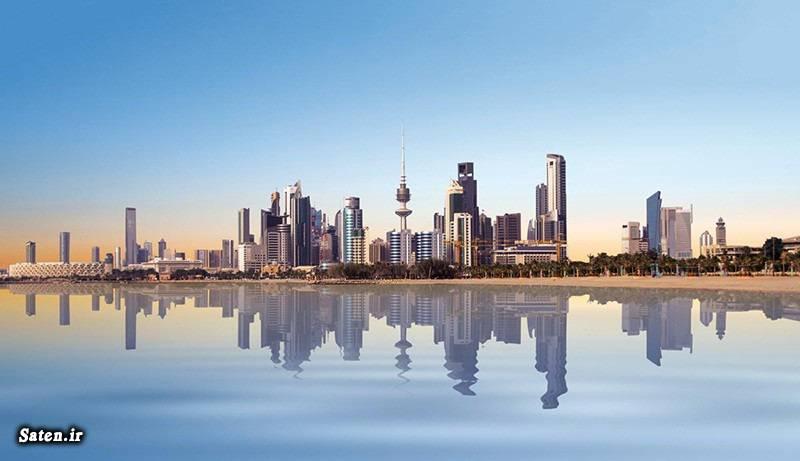 عکسهای از کشور کویت