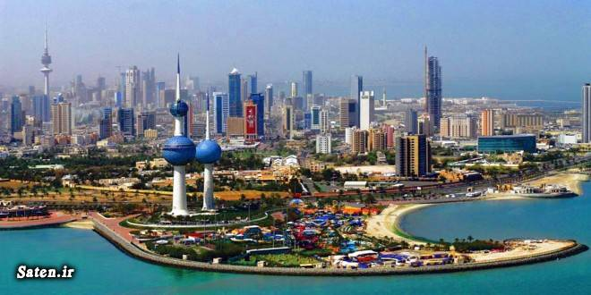 عکسهای زیبا از کشور کویت