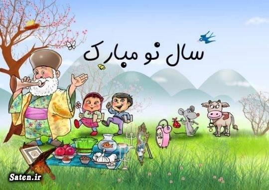 عید نوروز را تعریف کنید عید نوروز چیست عید نوروز دانستنی های جالب جشن نوروز انشا عید نوروز