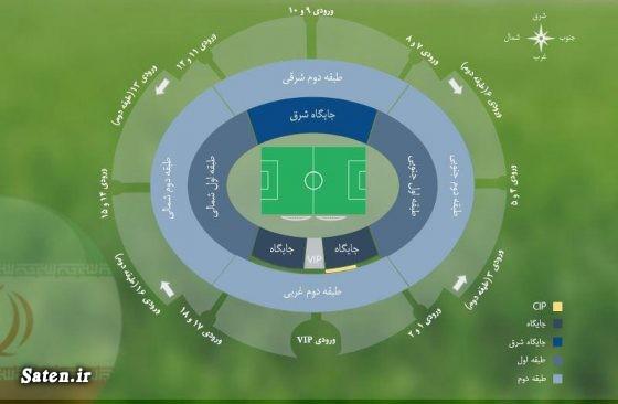 ورزشگاه آزادی جایگاه های ورزشگاه آزادی جایگاه 36 ورزشگاه آزادی جایگاه 22 ورزشگاه آزادی اطلاعات عمومی روز اخبار فوتبال داخلی اخبار تهران Azadi Stadium