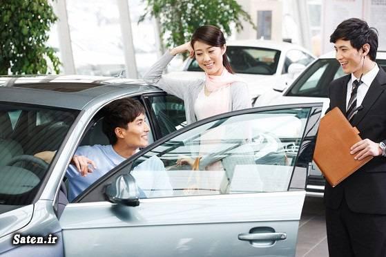 نکات مهم هنگام تحویل خودرو از نمایندگی نکات مهم در خرید خودرو فنون خرید راهنمای خرید ترفندهای خرید ماشین آموزش و راهنمای خرید خودرو